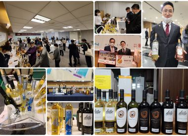 DAEJEON INTERNATIONAL WINE FESTIVAL 2020